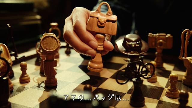 画像: 衝撃コスパモールQoo10☆TVCM『買杉家 お父様の苦悩篇』 www.youtube.com