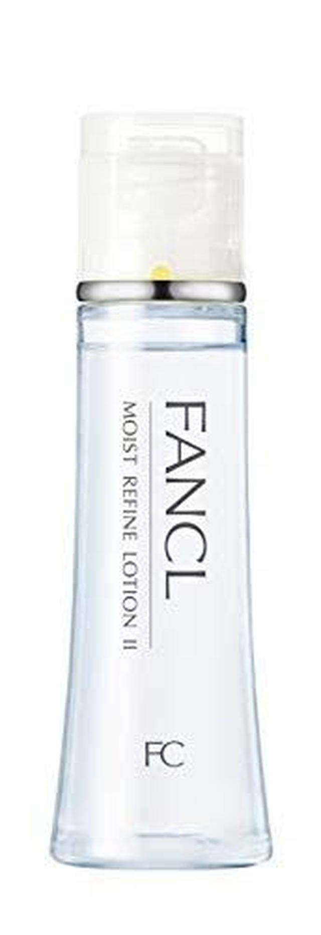 画像3: さっぱりなのにしっかり潤う!おすすめ基礎化粧品4選
