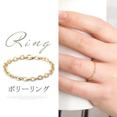 画像: [Qoo10] 指輪 リング チェーンリング シンプル ... : 腕時計・ジュエリー