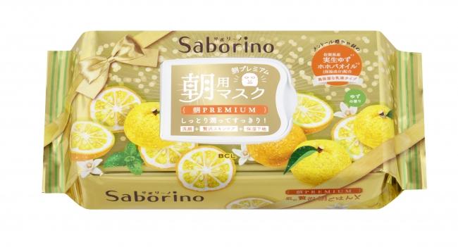 画像2: サボリーノシリーズNo1の保湿力!白いちごとゆずの朝プレミアムマスクを限定発売