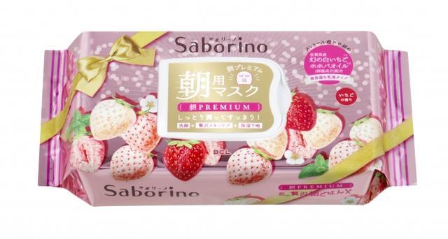 画像1: サボリーノシリーズNo1の保湿力!白いちごとゆずの朝プレミアムマスクを限定発売