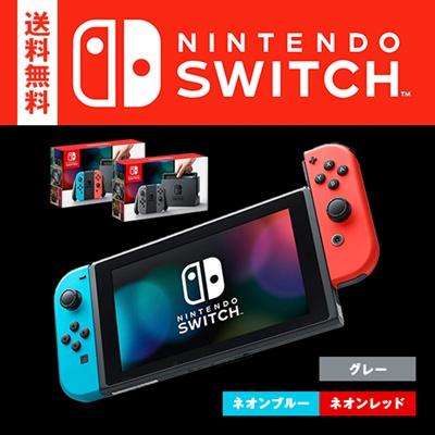 画像: [Qoo10] Nintendo Switch : 『新モデルあり!』【送料無料】Ninte... : テレビゲーム