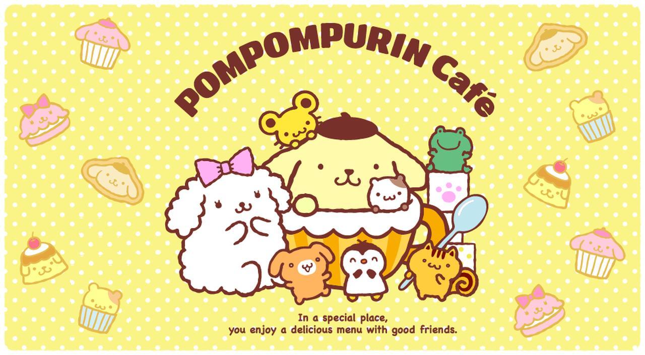 画像: ポムポムプリンカフェ