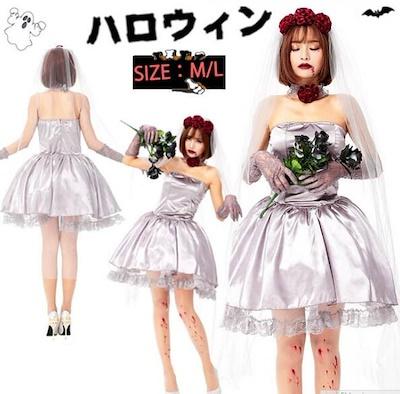 画像: [Qoo10] ハロウィン衣装 コスプレ衣装 仮装 コス : ホビー・コスプレ