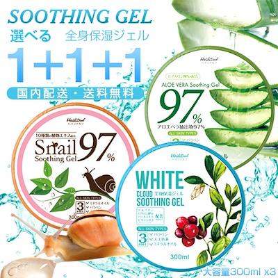 画像: [Qoo10] ¥399 ← 1個あたり価格‼ [1+1... : ヘア・ボディ・ネイル・香水