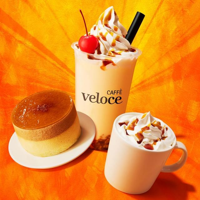 画像2: 飲むホットプリンに、ソフトクリーム×プリンのシェイク!?カフェ・ベローチェよりプリンをアレンジした3つのプリンメニューが新登場!
