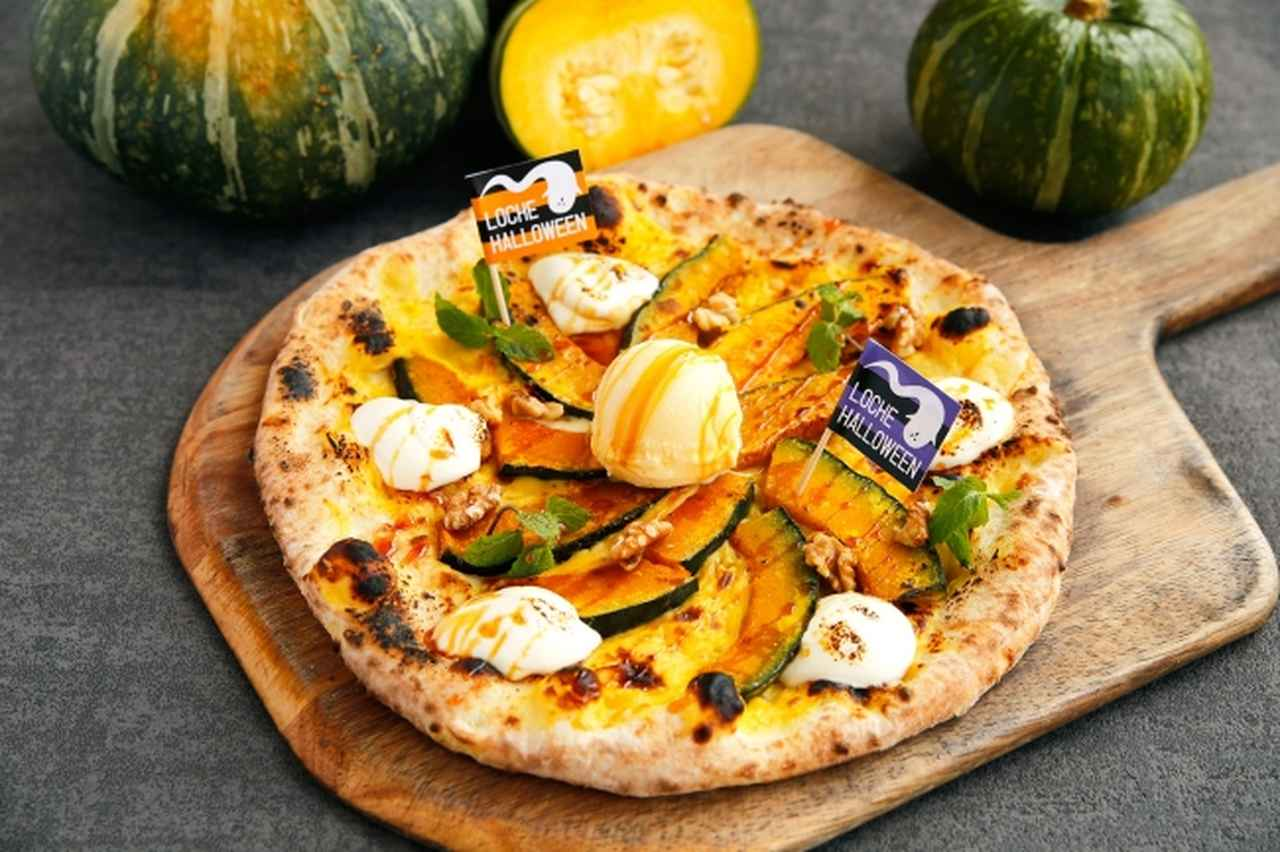 画像: ハロウィンに!薪窯焼きのカボチャのあま~いスイーツピッツァを召し上がれ!
