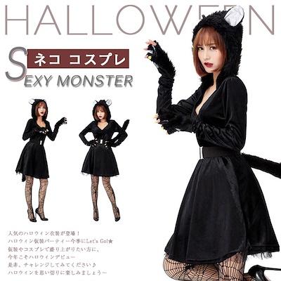画像: [Qoo10] Carrousel(カルーセル) : ハロウィン衣装 コスプレ衣装 仮装 猫 : ホビー・コスプレ