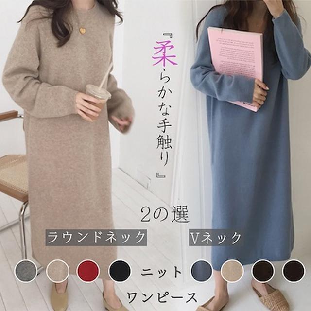画像: [Qoo10] A7Seven : START✨2490円➡1399円【送料... : レディース服
