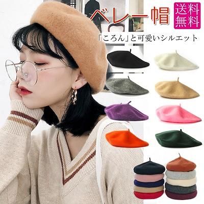 画像: [Qoo10] URUOI : 毎年定番★ベレー帽子 : バッグ・雑貨