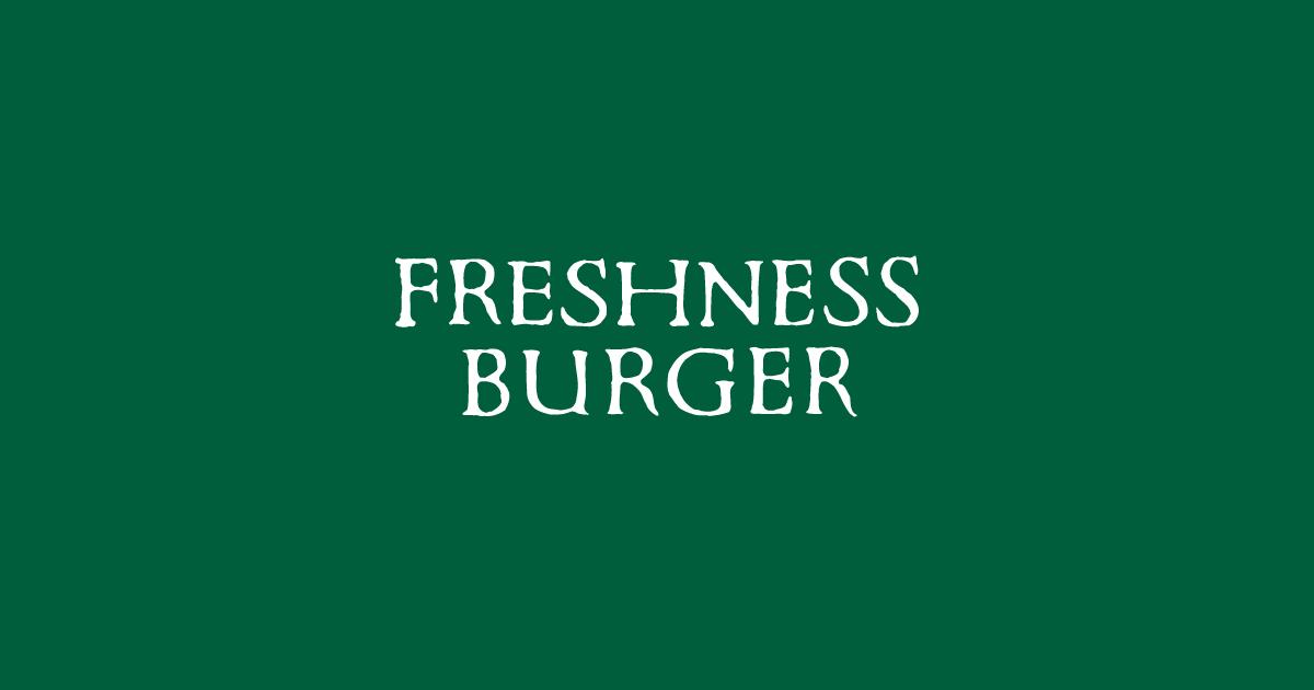 画像: アプリ   FRESHNESS BURGER フレッシュネスバーガー