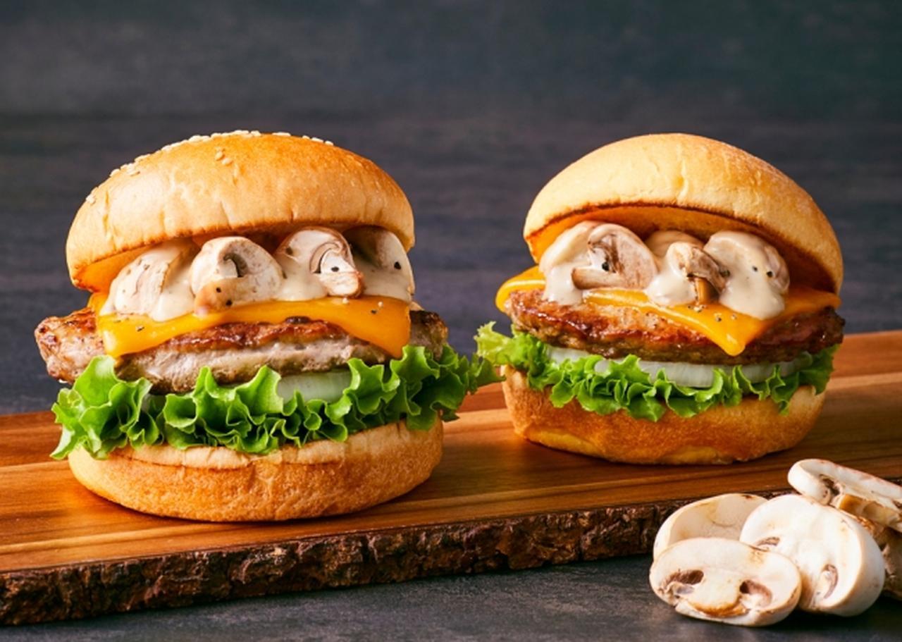 画像2: 大人気のマッシュルームチーズバーガーにかわいい仲間が新登場!『マッシュルームチーズバーガーJr.(ジュニア)』発売!