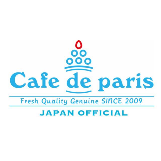 画像: カフェ ド パリ ジャパン   Cafe de paris JAPAN - 韓国No.1スイーツカフェ