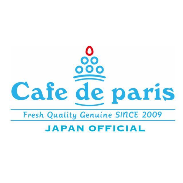 画像: カフェ ド パリ ジャパン | Cafe de paris JAPAN - 韓国No.1スイーツカフェ