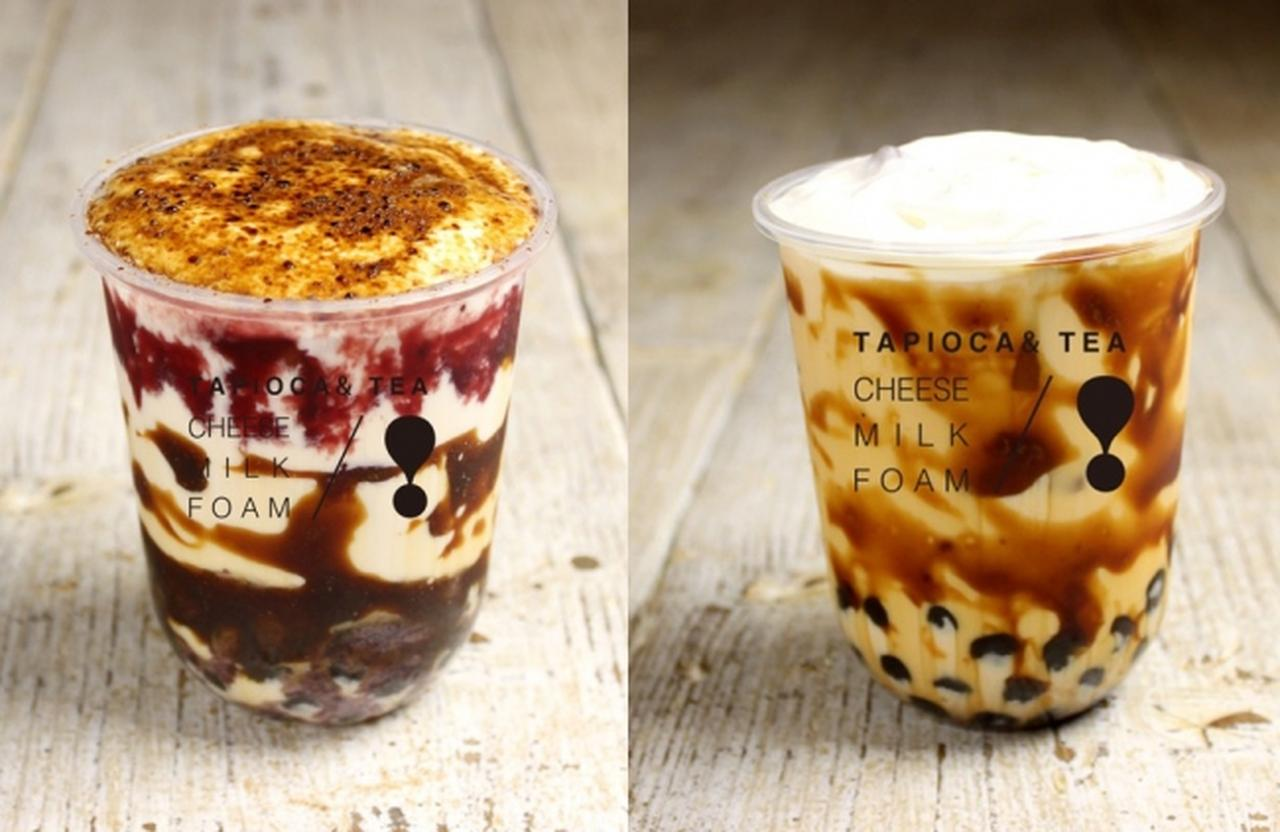画像: (左)焦がし黒糖タピオカのベリーベリー ストロベリーミルク ¥650《税抜》 (右)黒糖タピオカアーモンドミルクチャイ のチーズミルクフォーム ¥720《税抜》