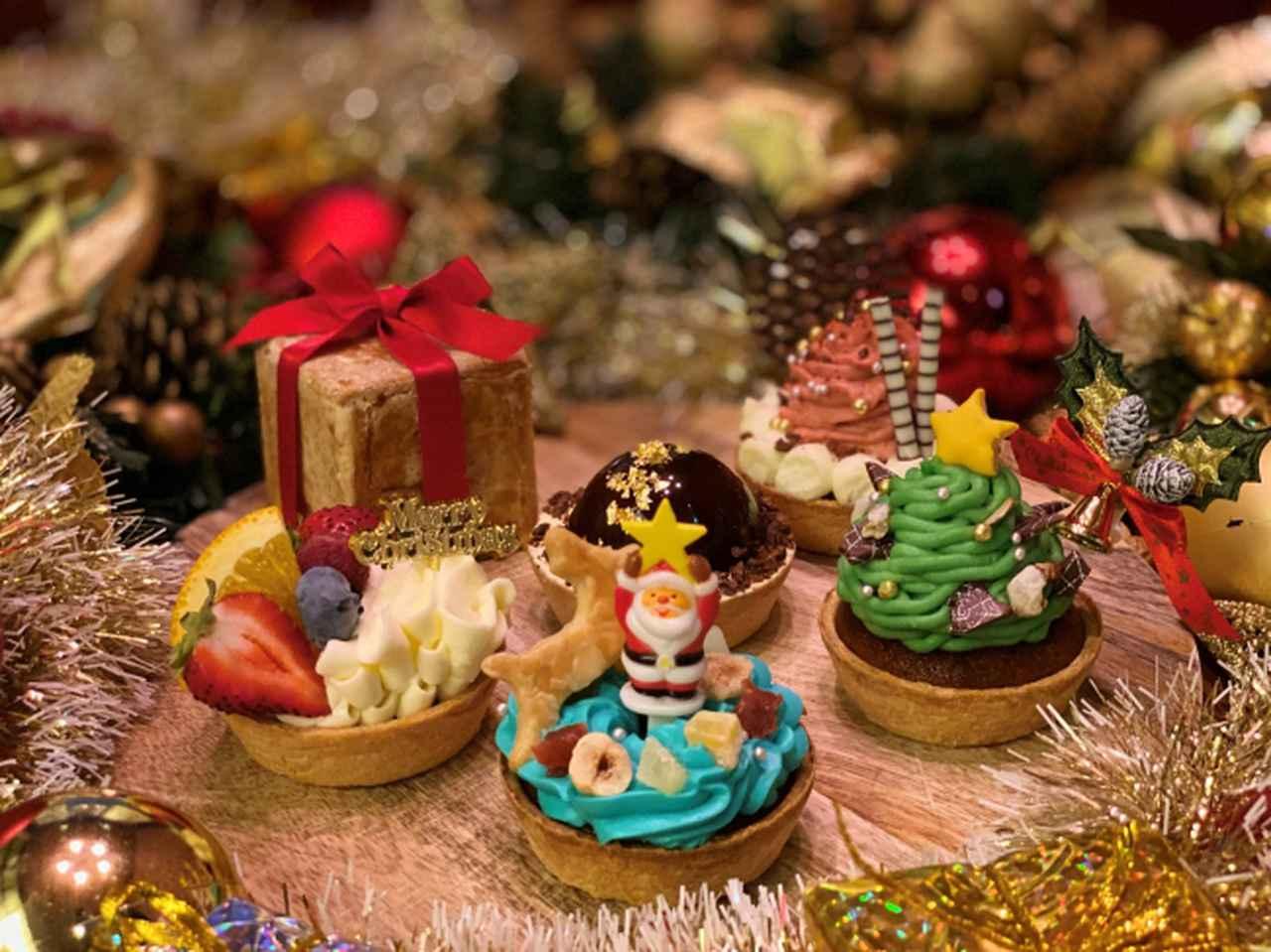 画像1: 「パイホリック」から、おもちゃ箱のようなクリスマス限定スイーツ登場!