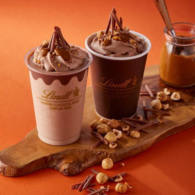 画像1: 【リンツ】ナッツとキャラメルが香ばしいチョコレートドリンク「ジャンドゥーヤ」