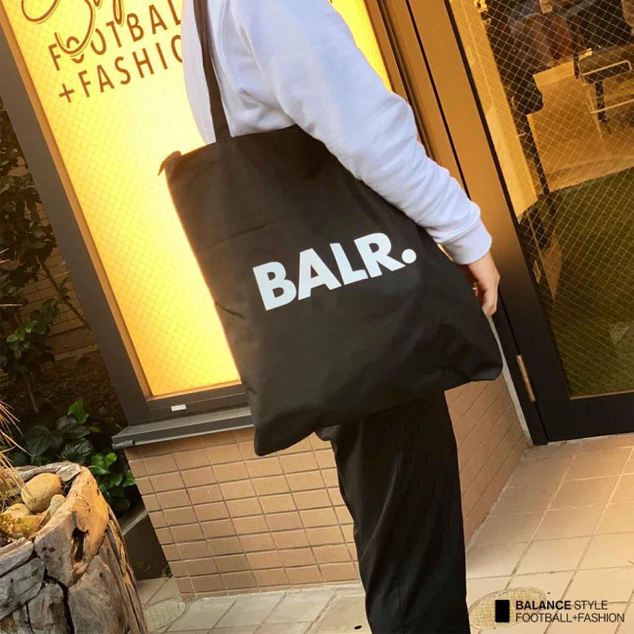 画像2: 今なら先着でもらえる!サッカー選手御用達ブランド「BALR.」限定ショッピングバッグが登場