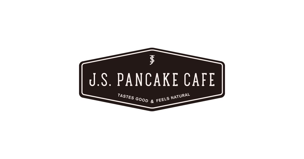 画像: J.S BURGERS CAFE   J.S パンケーキカフェ オフィシャルサイト
