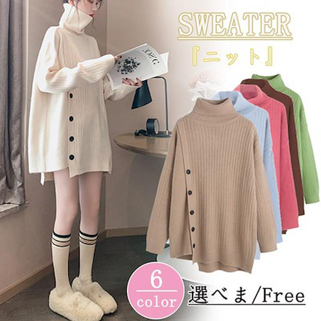 画像: [Qoo10] 2019秋冬の新型洋風ハイネックセーター... : レディース服