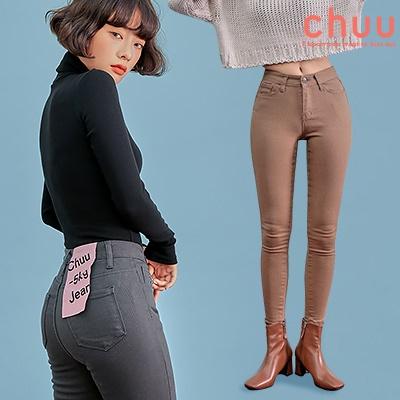 画像: [Qoo10] Chuu Japan : chuu-5KG JEANS vol... : レディース服