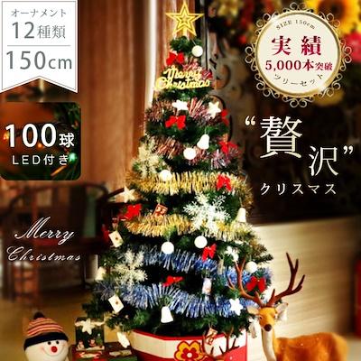 画像3: Qoo10「クリスマスツリー」販売ランキング