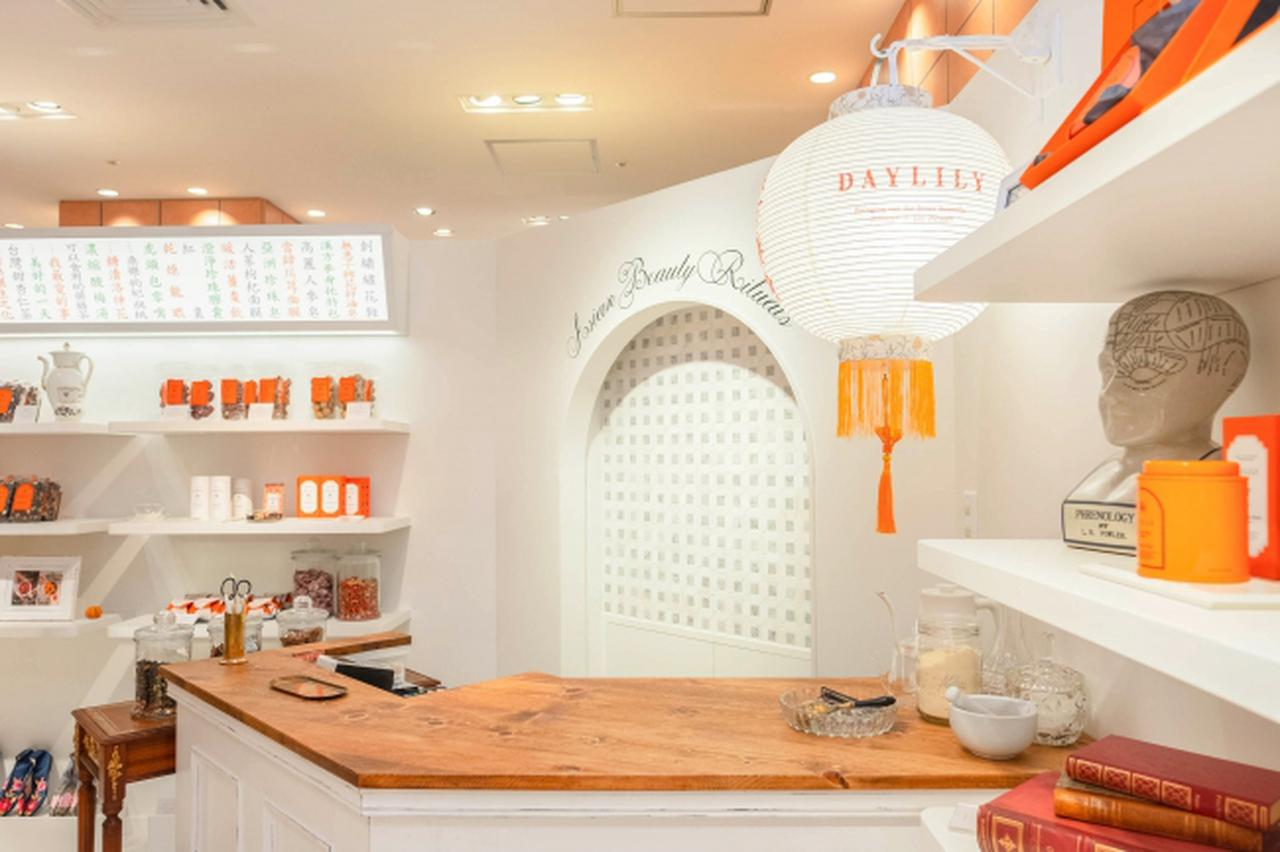 画像3: 【関西初出店】台湾発 漢方のライフスタイルブランド「DAYLILY」が大丸梅田店の新ゾーンにオープン!
