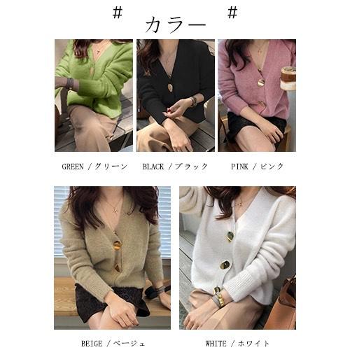 画像1: 着痩せ効果あり!韓国ファッション風カーディガン