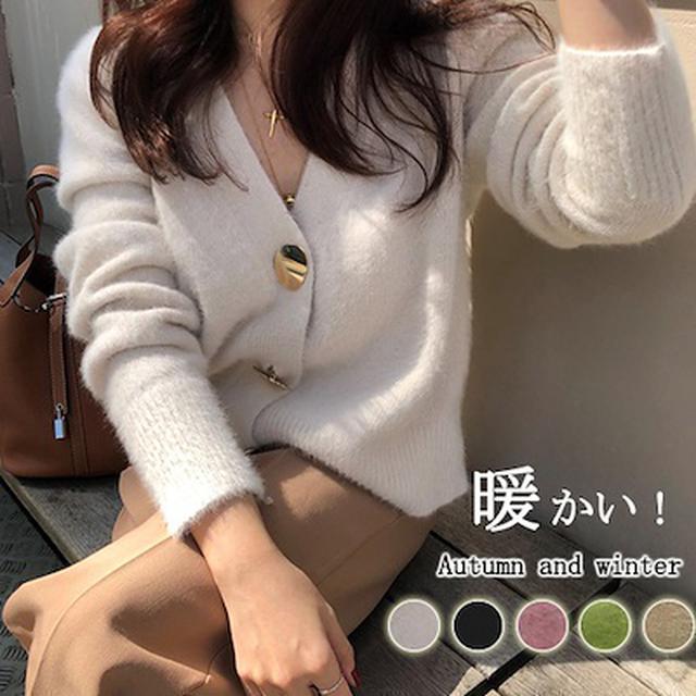 画像: [Qoo10] \限定特価!!/ 全5色✨カーディガン✨... : レディース服