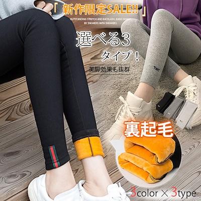 画像: [Qoo10] 3XL追加!限定SALE!!韓国ファッシ... : レディース服