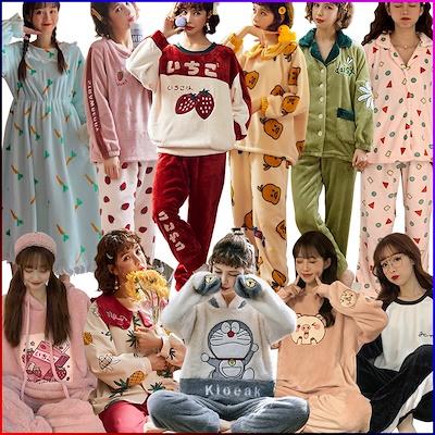 画像: [Qoo10] パジャマ  レディース  シルクパジャマ : 下着・レッグウェア