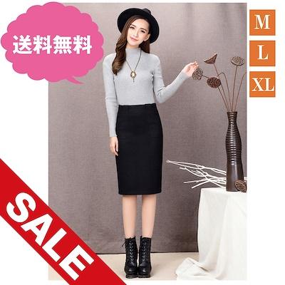 画像: [Qoo10] HK-SKIRT : ペンシルスカート ひざ丈 訳あり  : レディース服