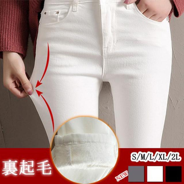 画像: [Qoo10] 韓国ファッションレディースパンツ2col... : レディース服