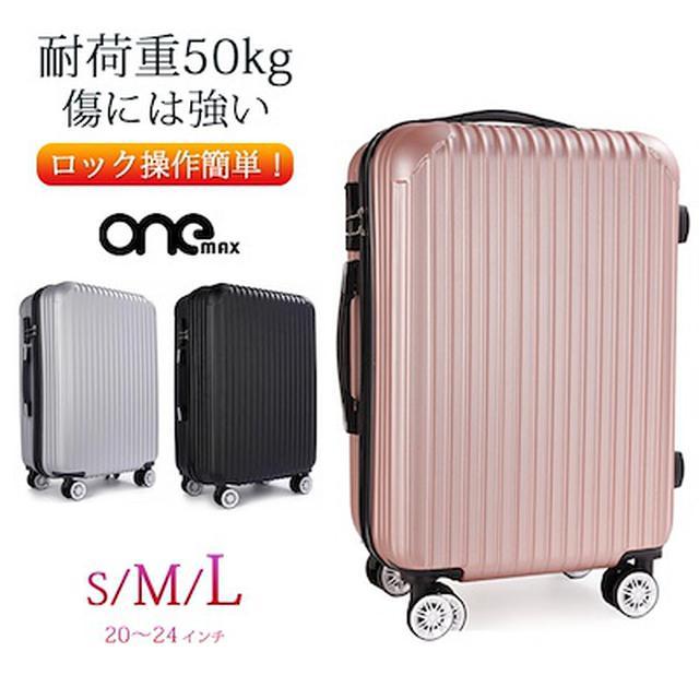 画像: [Qoo10] スーツケース 機内持ち込み 小型 大型 : 日用品雑貨