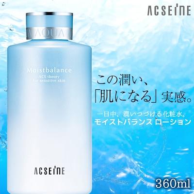 画像1: 敏感肌さんにおすすめの大容量化粧水