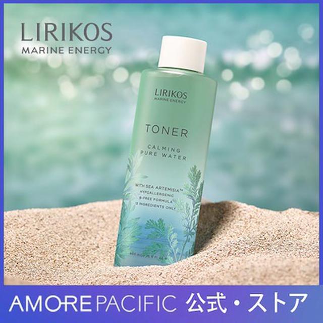 画像2: 敏感肌さんにおすすめの大容量化粧水