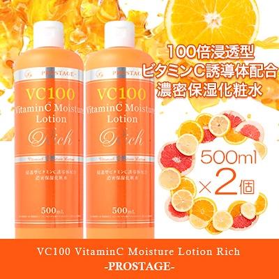 画像: [Qoo10] 2個セット!『1+1』 大容量化粧水(詰... : コスメ
