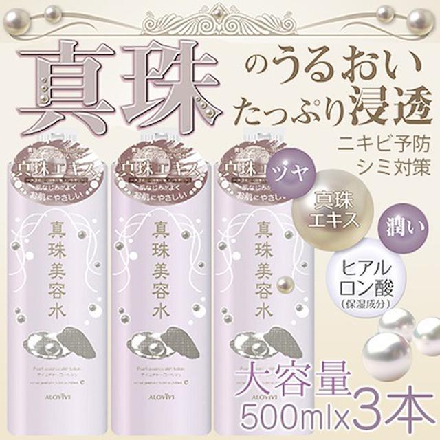 画像: [Qoo10] 427円→1本あたり! 1980円→... : コスメ