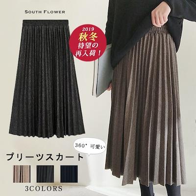 画像2: 暖かくてかわいい!寒い日のロングスカート7選