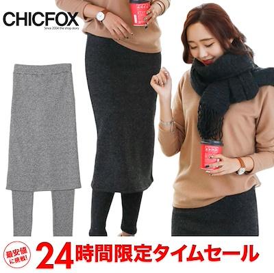 画像: [Qoo10] 最安値挑戦中!今が買い時![ch... : レディース服