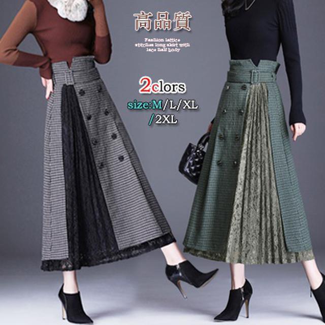 画像1: 暖かくてかわいい!寒い日のロングスカート7選