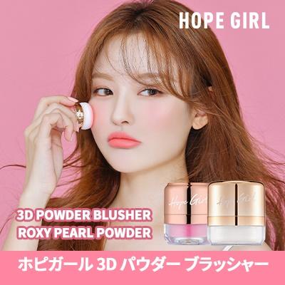 画像: [Qoo10] ホープガール : HOPE GIRL BLUSHER : コスメ