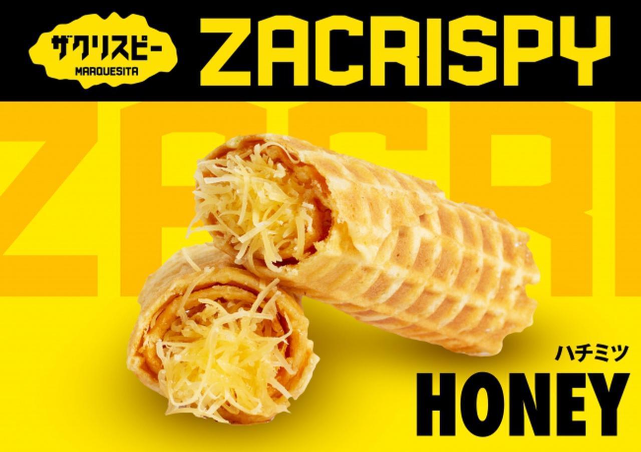 画像: 「ハチミツ」 ¥350 (税込) エダムチーズの酸味に舌触りまろやかなスッキリとした味わいの国産ハチミツがおいしさを引き立てています