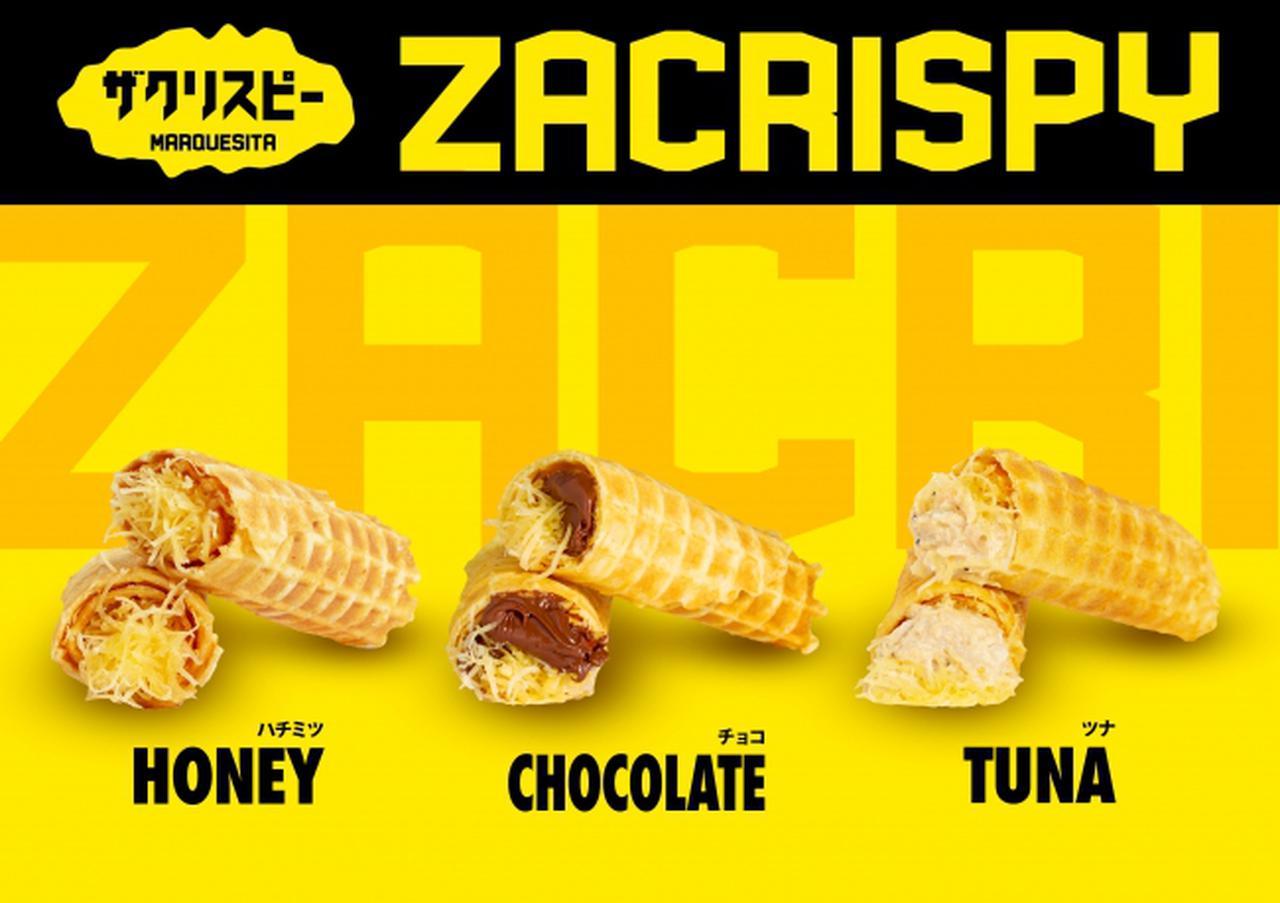 画像: メキシコ発のザクザク新食感スイーツ、「マルケシータ」が日本初上陸!!