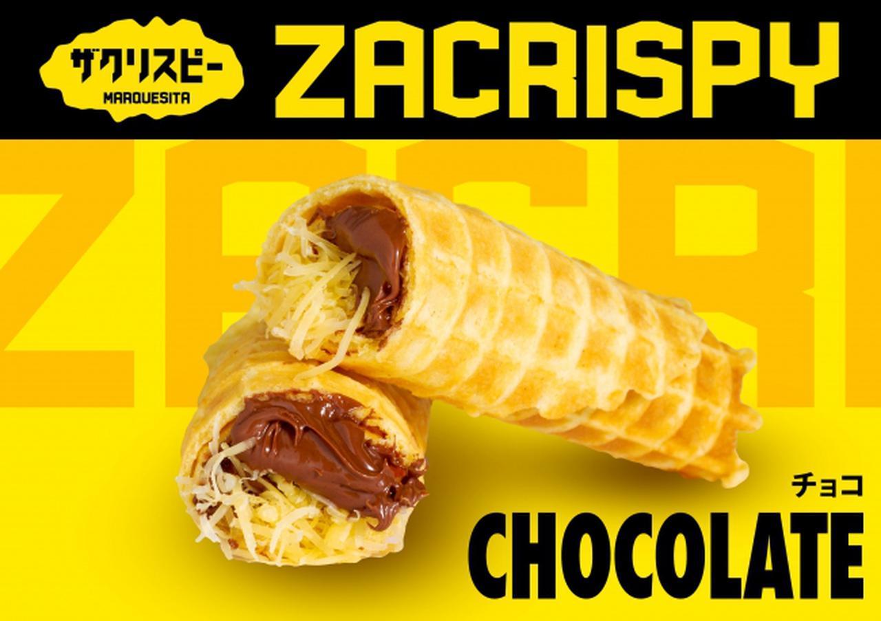 画像: 「チョコ」 ¥350 (税込) マルケシータの定番の組み合わせ。エダムチーズとヌテラチョコレートの相性は抜群です