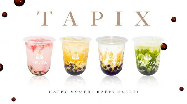 画像: 日本初!ドライブスルー対応の生タピオカ専門店「タピックス」滋賀にオープン