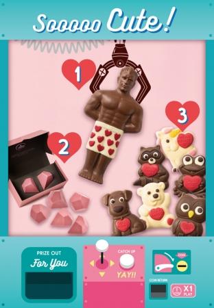 画像1: 全国のPLAZAお菓子担当スタッフ114人が選ぶ ~「見た目が可愛いインパクトチョコレート」ベスト3!