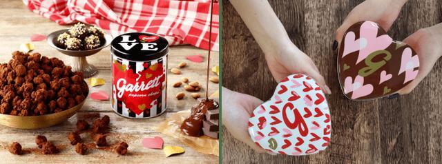 画像: バレンタイン気分を盛り上げる限定商品が続々登場! 濃厚な大人の味わい『アーモンド チョコレートトリュフ』とハートが溢れる『Garrett バレンタイン缶』