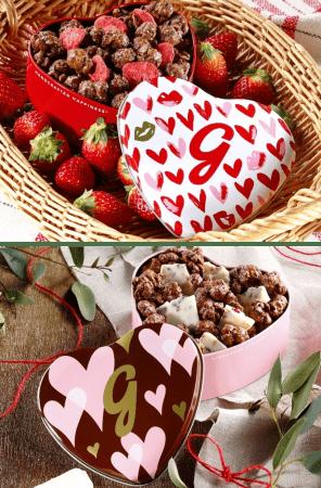 画像3: 濃厚リッチな味わいのレシピと、ハート溢れるデザイン缶3種のバレンタインシリーズ!『アーモンド チョコレートトリュフ』&『Garrett バレンタイン缶』&『バレンタインMIX』