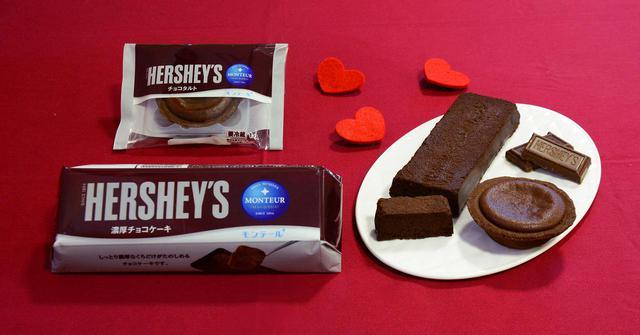 画像: 世界的に人気のチョコレートバーのようなケーキが新登場!